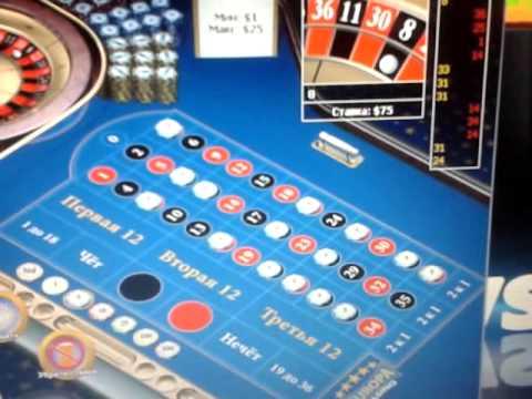 spryt3.22 программа для выигрыша рулетки в онлайн-казино