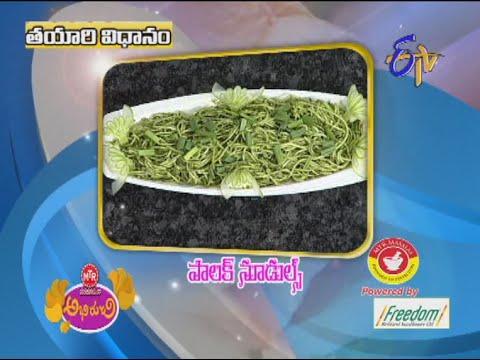 Abhiruchi - Palak Noodles - పాలక్ నూడుల్స్