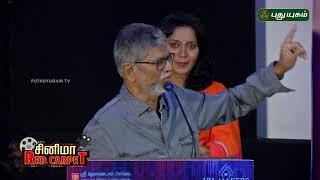 விஜயை எனக்கு ரொம்ப பிடிக்கும் - எஸ்.ஏ.சந்திரசேகர் | Aaruthra Tamil Movie Audio Launch