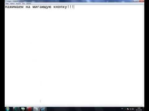 Взлом приложения Лицемер Вконтакте Мой мир на энергию. глюк в приложении ко