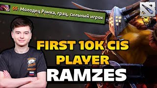 First 10000 MMR CIS Player - VP.RAMZES666