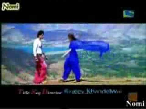 Kaisa Yeh Pyar Hai Title Song video