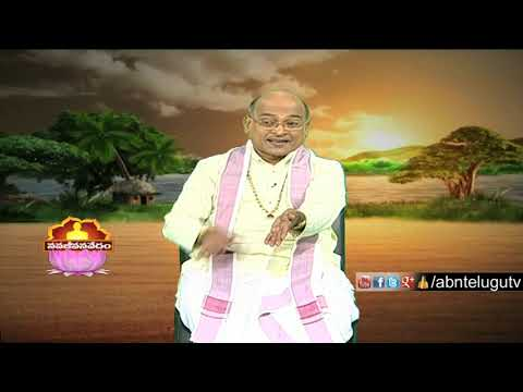 Garikapati Narasimha Rao About significance of Bathukamma festival | Nava Jeevana Vedam | ABN Telugu
