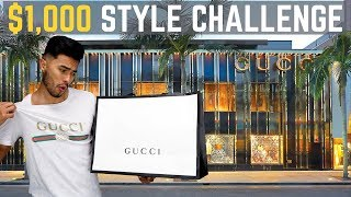 $1,000 GUCCI Store Challenge (Giveaway)