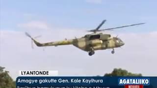 Amagye gakutte Gen. Kale Kayihura.