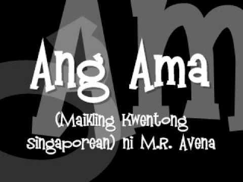 Ang Ama (Maikling Kwentong Singaporean) na isinalin ni Mauro R. Avena