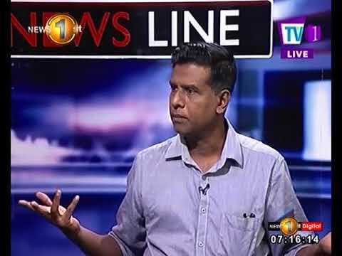 newsline do we have |eng