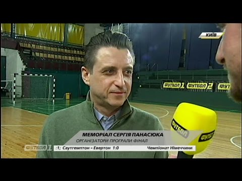 В Киеве состоялся второй турнир памяти Сергея Панасюка