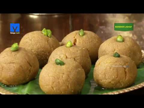 Bandar Ladoo (బందరు లడ్డు) - How to Make Bandar Ladoo - Sweet Recipe - Teluguruchi Cooking Videos