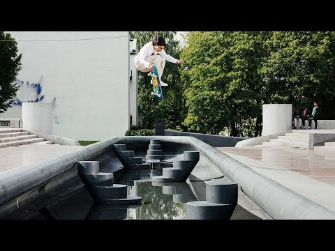 "Rough Cut: Deedz's ""Moustache Rides"" Part"