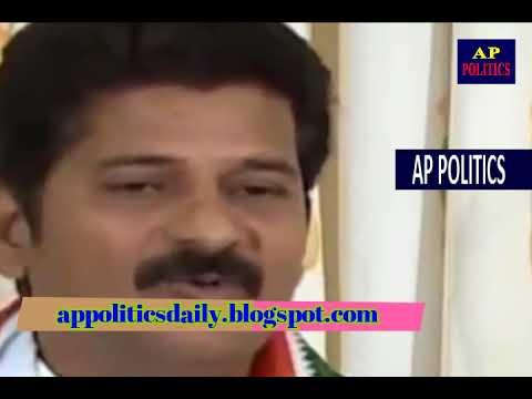 Revanth Reddy    KCR, Modi బ్లాక్ మెయిల్ కి ఇక్కడ ఎవడు భయపడడు AP Politics