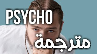 psycho lyrics post malone