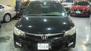 HONDA本田 CIVIC 1.8 EXS 2007年頂級8代天窗 靚車汽車