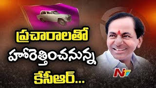 CM KCR Election Campaigning Schedule Released | Public Meetings From Oct 3rd to 8th | NTV