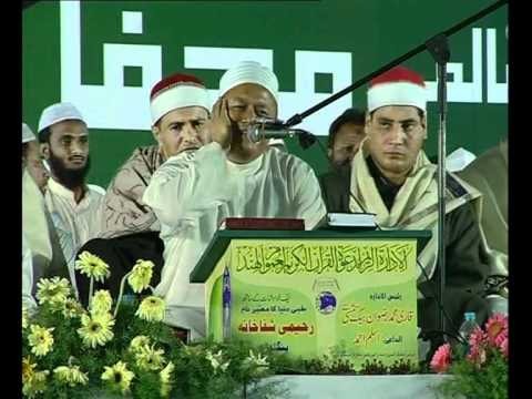 Malaysian Qari Wan Hilmie reciting in india