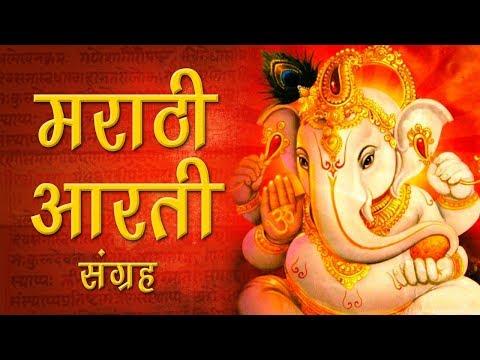 || Marathi Aarti Sangrah || मराठी आरती संग्रह || Sukhkarta || Pasaydan || Popular Ganesh Aarti ||