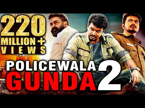 Policewala Gunda 2 (Jilla) Hindi Dubbed Full Movie | Vijay, Mohanlal, Kajal Aggarwal
