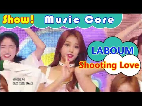 [HOT] LABOUM - Shooting Love, 라붐 - 푱푱 Show Music core 20161001