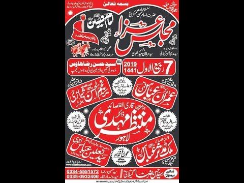 Live Majlis Aza 07 Rabi-ul-awal Barmakan Syed Hassan Shah near Soyi GAs Office Sawan comp Rwp  2019