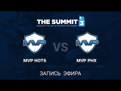 MVP.hot6 -vs- MVP.Phoenix, The Summit 3 SEA, LB Final, game 2