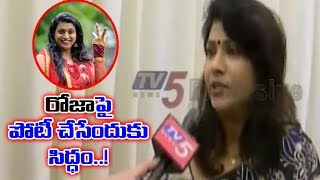 Actress Vani Viswanath Exclusive Interview On Her Political Entry | TV5 NEws