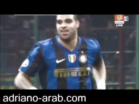 ADRIANO INTER Skills 2009