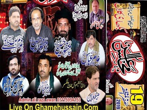 Live majlis aza 19 safar 2019 at zari abufazal abbas as bhikri kalan  chakwal
