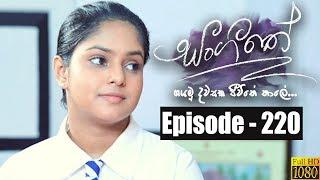 Sangeethe   Episode 220 13th December 2019