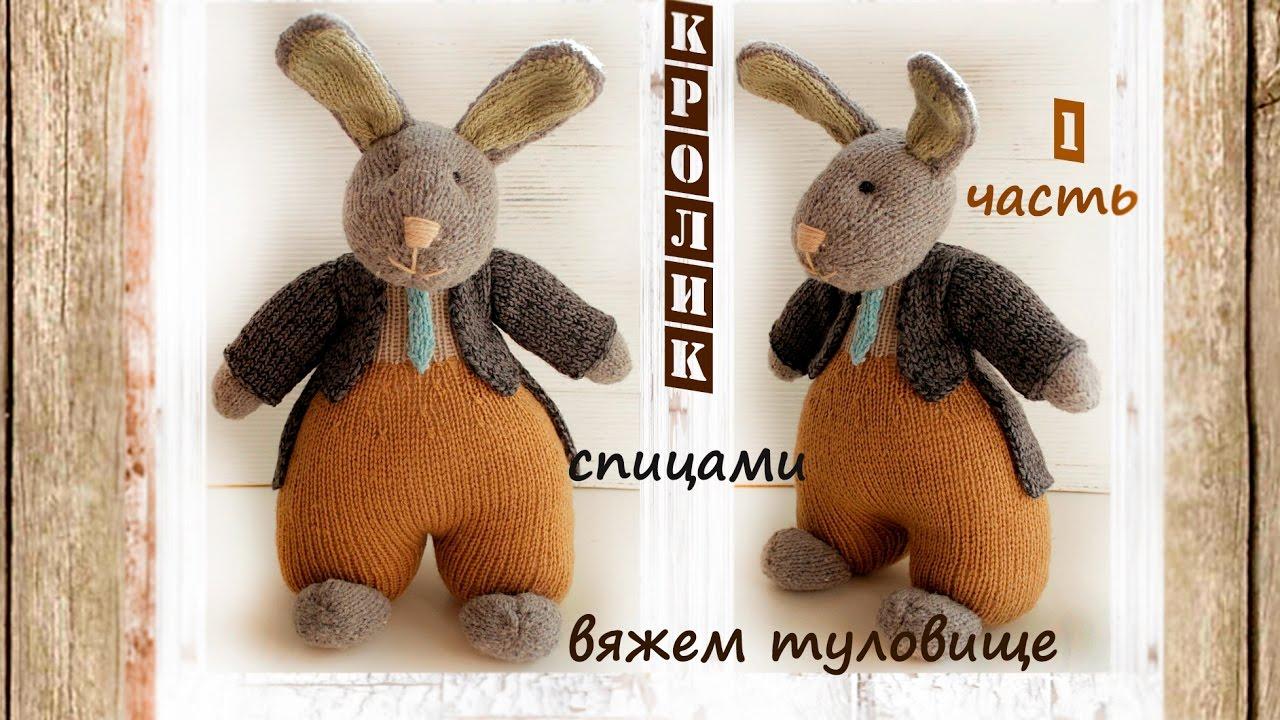 Вязание мягких игрушек спицами со схемами и описанием: мастер класс, фото 7