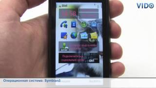 просто Nokia N8