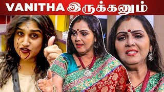 """Vanitha-வை #BiggBoss வெளியே அனுப்பாது"" - Fathima Babu Opens Up Real Reason 