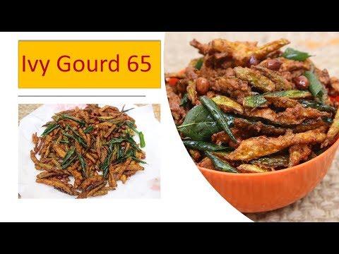 Dondakaya 65 in telugu - Easy&Quick Tindora fry - Ivy gourd fry - said dish recipe