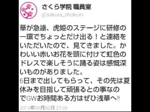 田口華の画像 p1_34