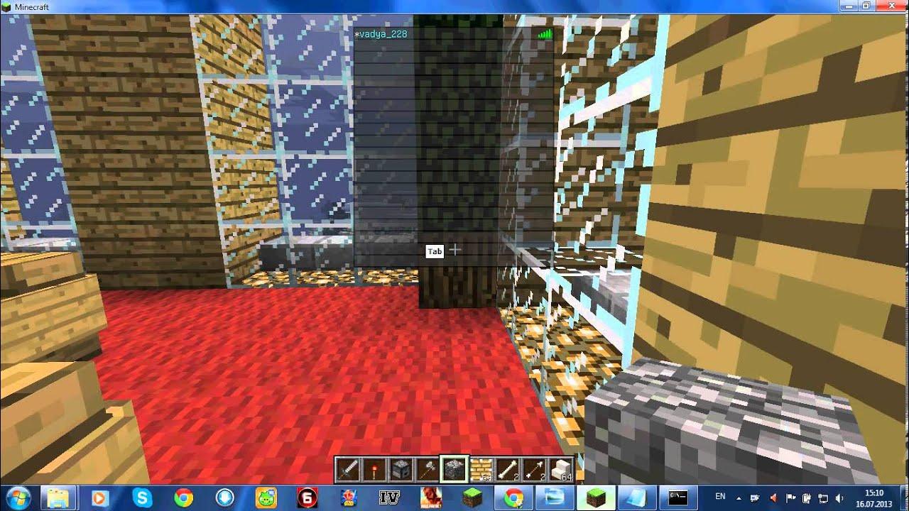 minecraft сервера 1 9 2