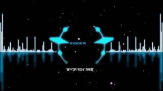 Ja Icche Tai By Arbovirus   Album 64m 53s   Official lyrical Video