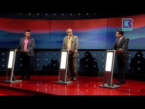 नेताहरु किन गुण्डा पालिरहेका छन् ? | Sarokar | 20 March 2018