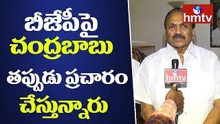 ఏపీకి కేంద్రం అధిక నిధులు ఇచ్చింది!   MP Gokaraju Ganga Raju Responds On CM Ramesh Deeksha   hmtv