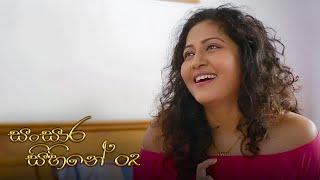 Sansara Sihine   Episode 02 - (2021-02-17)