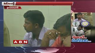 NIA Closes Jagan VIzag Airport Case After Questioning Accussed Srinivasa Rao | Red Alert