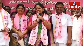 TRS MP Kavitha Election Campaign In Dharpalle Mandal | Telangana Elections 2018 | hmtv