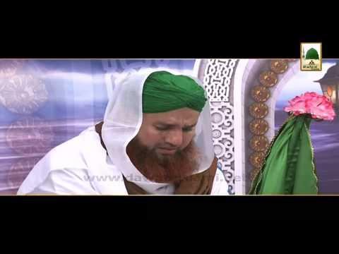 Kalam - Howi Umeed Bara war Madina aanay wala hai - Asad Attari...