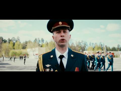 Борис Пастернак. Смелость