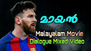 Lionel messi new malayalam movie dialogue mixed video