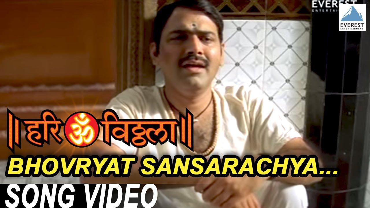 Vitthal Naam Sundaram