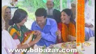 Bangla Song : Koto Din Dekhi na