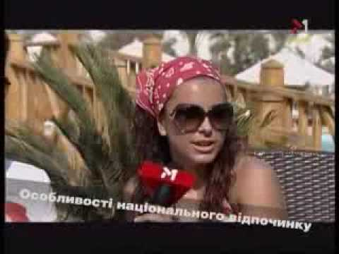 Икра - Как отдыхает Ани Лорак