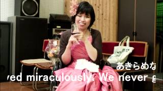 平岡 麻衣子 めぐり逢い  Pianist of smile seeing and thanks Miko Hiraoka