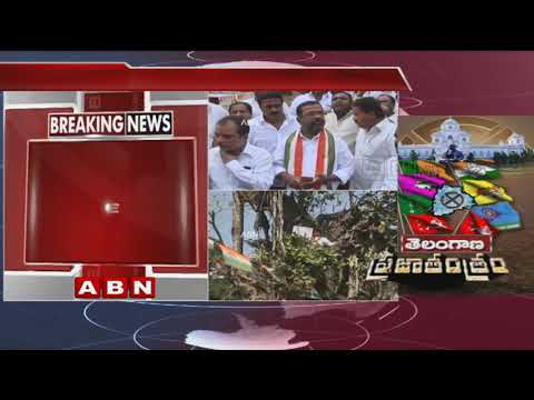 Telangana Congress Leaders Protest At Gandhi Bhavan Over MLA Tickets | ABN Telugu