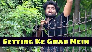 Setting Ke Ghar Mein | Vine | We Are One