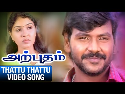 Thattu Thattu Video Song | Arputham Tamil Movie | Raghava Lawrence | Kunal | R S Venkatesh | Shiva
